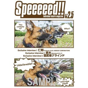 Speeeeed!! vol.2.5 / Speeeeed!! 発売日2016−10−30 AKBH akhb