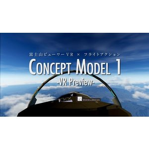 Concept Model 1 − VR Preview − / Project ICKX 入荷予定2016年11月頃 AKBH|akhb