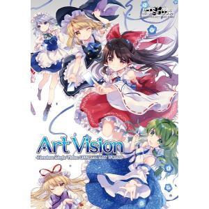 Art Vision / M.I.W 入荷予定2016年12月頃 AKBH|akhb