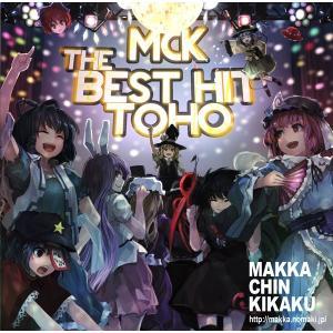 MCK THE BEST HIT TOHO / マッカチン企画 入荷予定2016年12月頃|akhb