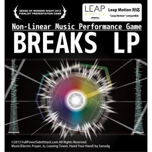 BREAKS LP for Windows / FullPowerSideAttack.com 発売日2013−12−31 AKBH|akhb