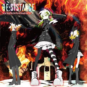 RESISTANCE / Virgin Noize 発売日2016−12−31 AKBH|akhb