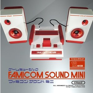 FAMICOM SOUND MINI / EtlanZ 入荷予定2017年04月頃 AKBH|akhb