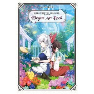 不思議の幻想郷TOD−RELOADED  Eregant Art Book限定本 PS4/PS Vi...