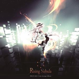 Rising Nebula / FELT 入荷予定2017年08月頃 AKBH|akhb