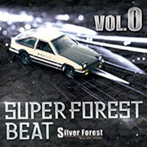 Super Forest Beat VOL.0 / Silver Forest 入荷予定2017年08月頃 AKBH|akhb