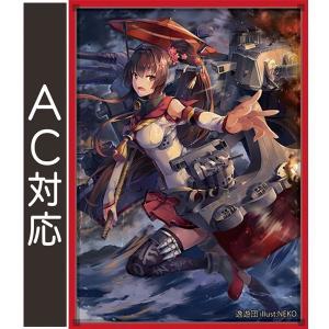 カードスリーブ第51弾「大和改」 / 逸遊団 発売日2017−09−23 AKBH|akhb