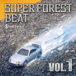 Super Forest Beat VOL.1 / Silver Forest 入荷予定2017年10月頃 AKBH|akhb