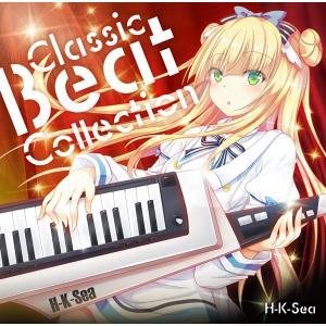 Classic Beat Collection / H−K−Sea 入荷予定2017年10月頃 AKBH|akhb