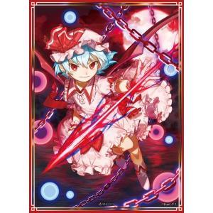 キャラクタースリーブセレクション 東方Project vol.14『レミリア・スカーレット』 / RINGOEN|akhb