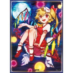 キャラクタースリーブセレクション 東方Project vol.15『フランドール・スカーレット』 / RINGOEN|akhb