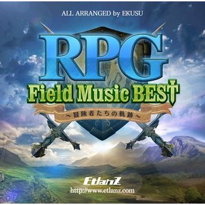 RPG Field Music BEST 〜冒険者たちの軌跡〜 / EtlanZ 発売日2018年04月頃 AKBH akhb