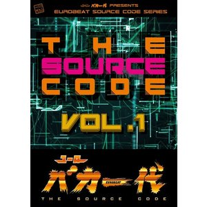 ユーロバカ一代 THE SOURCE CODE VOL.1 / Eurobeat Union 発売日2018年04月頃 AKBH|akhb