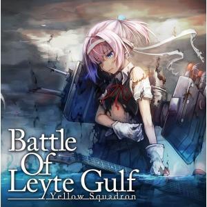 Battle Of Leyte Gulf / Yellow Squadron 発売日2018年06月頃 AKBH|akhb