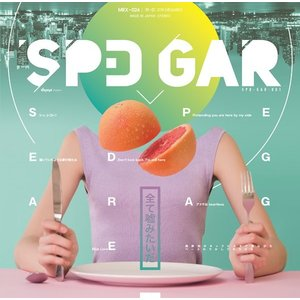 SPD GAR / MEGAREX 発売日2018年08月頃 AKBH
