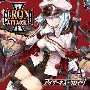 アイザーネス・クロイツ / IRON ATTACK! 発売日2018年08月頃 AKBH akhb