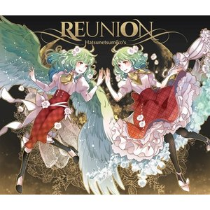 REUNION / 発熱巫女〜ず|akhb