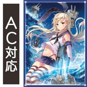 カードスリーブ第56弾「島風」 / 逸遊団 発売日2018年08月頃 AKBH|akhb