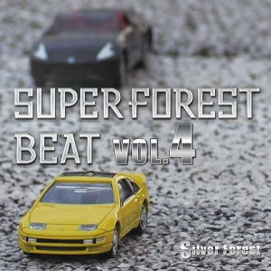 Super Forest Beat VOL.4 / Silver Forest 発売日2018年08月頃 AKBH|akhb