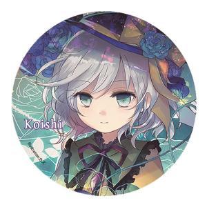 すなめりドリル缶バッジ(作画・KAZU) こいし / すなめりドリル 発売日2018年09月20日 AKBH|akhb