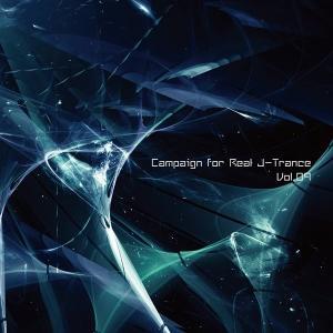 Campaign for Real J−Trance Vol.09   RJT Music 発売日2018年10月頃 akhb