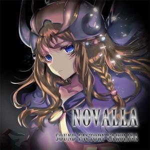 NOVALLA   SOUND FACTORY CAROLINA 発売日2018年10月頃|akhb