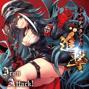 ドイッチュラントの進撃 / IRON ATTACK! akhb
