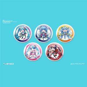 Prhythmatic缶バッジセット / On Prism Records akhb
