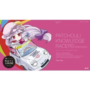 PATCHOULI KNOWLEDGE RACERS(Direct Audio) / flap+frog akhb