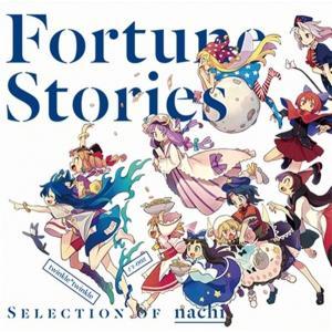 Fortune Stories ,Music特製アートワークボックス / twinkle*twinkle|akhb