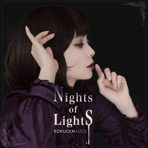 Nights of Lights 六弦アリス 発売日:2019年04月頃 アキバホビー通販