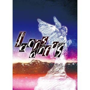 lucis ortus / love solfege|akhb