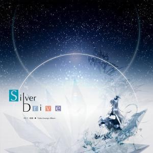 Silver Drive / FELT akhb