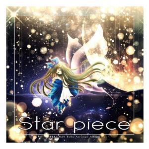 Star Piece / FELT akhb