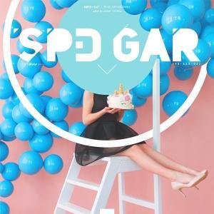 SPD GAR 02 / MEGAREX