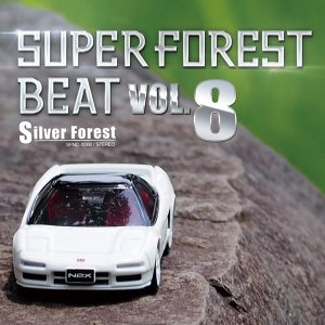 Super Forest Beat VOL.8 / Silver Forest|akhb