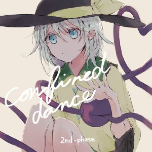 confined dance / 2nd−Phase|akhb