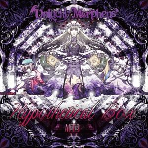 Hypothetical Box ACT3 / Unlucky Morpheus|akhb