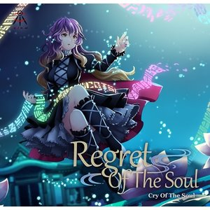 Regret Of The Soul / Cry Of The Soul|akhb