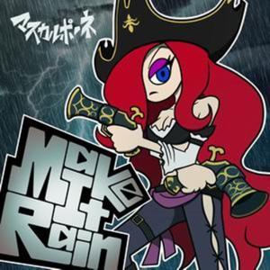 Make it rain / マスカルポーネ|akhb