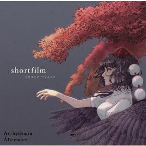 shortfilm / アリスミア・アリスメア|akhb