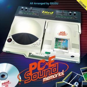 PCエンジン サウンドメモリアル / EtlanZ|akhb