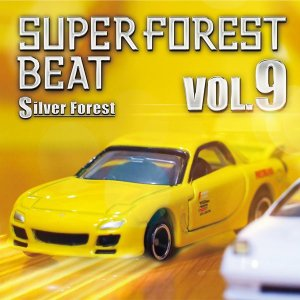 Super Forest Beat VOL.9 / Silver Forest|akhb