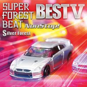 Super Forest Beat BESTV / Silver Forest|akhb