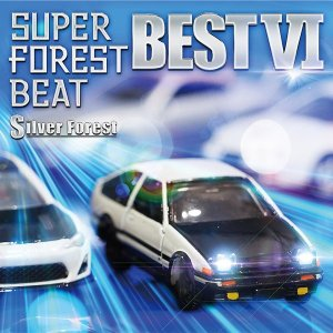 Super Forest Beat BESTVI / Silver Forest|akhb