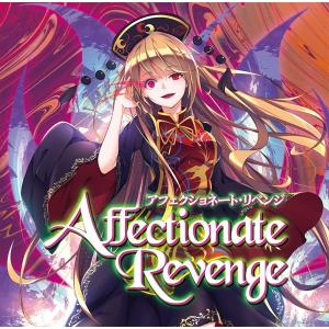 Affectionate Revenge / EastNewSound|akhb