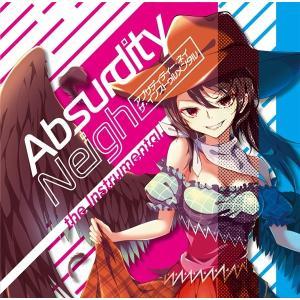 Absurdity Neigh the Instrumental / EastNewSound|akhb