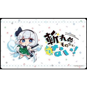キャラクタープレイマットコレクション 東方Project Vol.18 魂魄妖夢 (斬れぬ物など、あんまり無い!) / RINGOEN|akhb