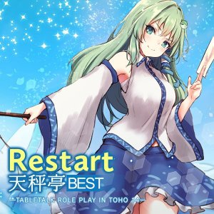 Restart 天秤亭BEST −TABLETALK ROLE PLAY IN TOHO 14− / 天秤亭|akhb