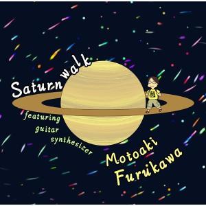 Saturn walk / 古川GM倶楽部 akhb